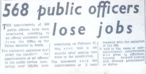 568 public officers lose jobs