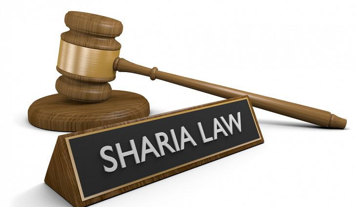Supreme Court Rejects  Sharia Law Discriminating against Women on Property Distribution.